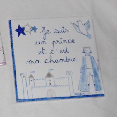 Plaque chambre enfant prince/princesse personnalisable