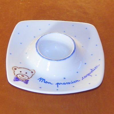 Lot de 2 coquetiers plats en porcelaine- à personnaliser